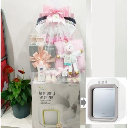 Baby Hamper Baby Gifts - J92
