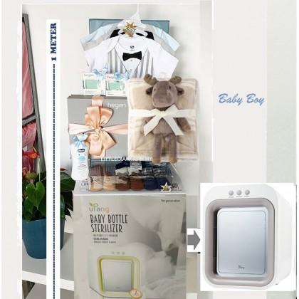 Baby Hamper Baby Gifts - J93