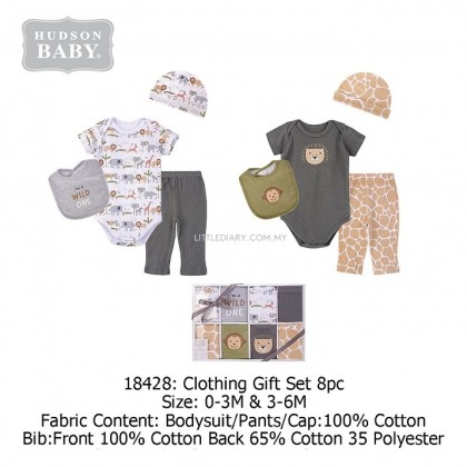 Baby Hamper Baby Gifts - J27