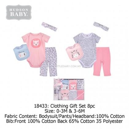 Baby Hamper Baby Gifts - G136