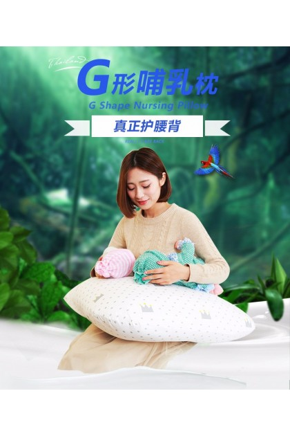 V-Coool Maternity G-Shape breastfeeding nursing pillow protect mummy waist support cushion